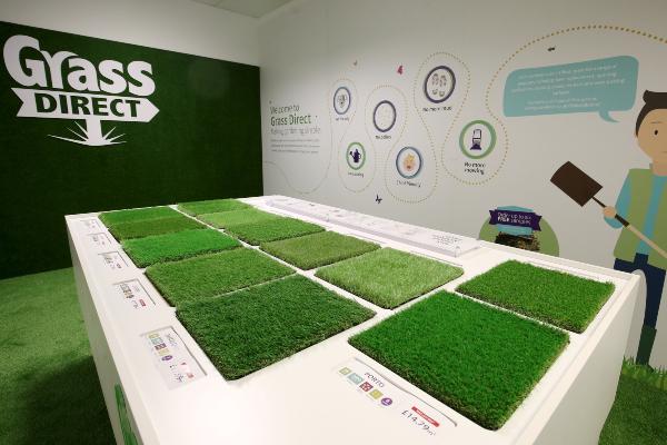 Grass Direct Stockton Store - 2